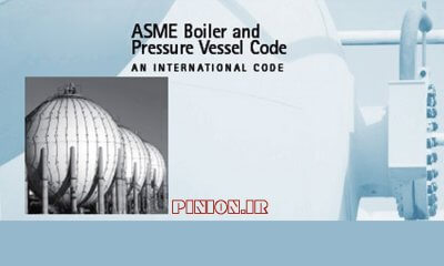 pressure-vessel-asme