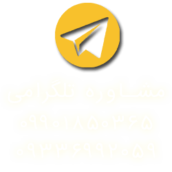 telegram guidance
