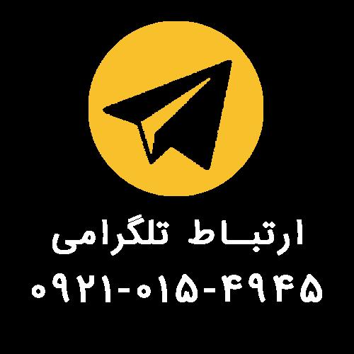 telegram-contact