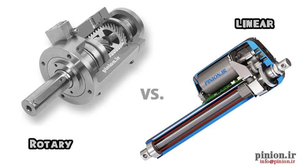 rotary-vs-linear-actuator