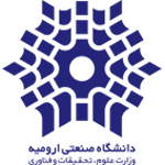 دانشگاه صنعتی ارومیه