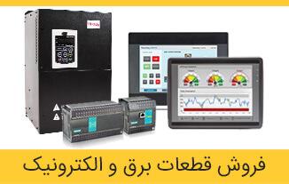 پینیون نمایندگی فروش انواع قطعات برق و الکترونیک